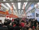 2017 中国国际冷冻冷藏食品产业博览会