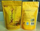 葫芦岛专业生产茶叶包装袋,保健茶包装袋,可按样品定做加工