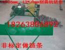 北京养殖用户专用高强度G80起重链,刮粪机高耐磨13mm链条