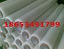 厂家低价供应PE缠绕膜包转PE透明膜18653491799