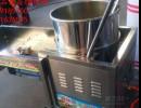 西安哪里有卖越南摇摆炉的・・越南摇摆炉在哪里有卖的!