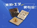 中国殡葬协会会徽,社团标志胸章定做