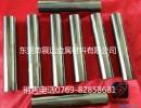 日本住友KH03钨钢精磨棒,KH05毛料钨钢板,价格