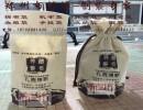 郑州棉布袋定做宣传手提广告帆布袋