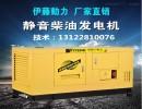 15WK三相汽油发电机组