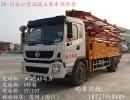 小型31米混凝土泵车 小型泵车贵港厂家价格