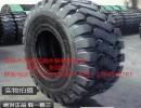 现货质量好的山推SR30T-3轮胎压路机轮胎全国低价销售