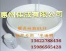 惠州液体硅胶公司推荐佳成模具科技