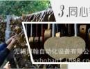 惠州小型电动打标器价格 可定制圆插头以便出口用