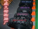 供应叉车轮胎 实心轮胎 3吨叉车轮胎650-10轮胎 高质量
