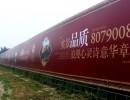 北京楼盘工地围挡广告制作厂家