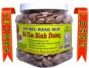 【八婆腰果】越南特产批发盐?炭烧原味腰果 进口带皮八婆腰果中越文版500g