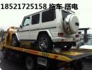 上海徐汇区平板拖车出租-牵引车道路救援24小时服务