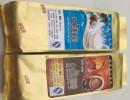 郑州速溶三合一奶茶咖啡粉