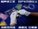 杭州小叶紫檀盘佛珠子文玩手套 玉器把玩白手套 超声波工艺手套