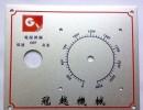 PVC标牌,交通标牌,东莞电力标牌,箱包铭牌,凯聚成标牌厂
