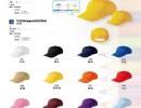 【遮阳帽子】江门供应棒球帽男女士夏季户外旅游遮阳帽子纯棉夏天鸭舌帽