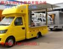 【货车】云浮市最便宜的小型长安冷藏售货车,自制旅游区售货车