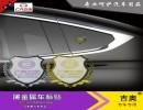 【金属贴标】凯睿奥轩奥轩G3奥轩G5GX5GX6装饰贴纸侧门小窗金属贴标划痕车贴