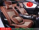 【汽车坐垫】新款冰丝东风风神S30H30A60景逸X5X3LVSUV汽车坐垫