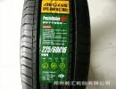 【福特野马】风神5/60R16操控专家宝马5系福特野马适配轮胎高端轮胎