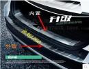 【后护板】众泰T600后护板三菱劲炫欧蓝德力帆X50X60后备箱内外后护板