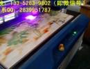 玉石电视背景墙3D打印机