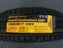 【马牌轮胎】马牌轮胎235/65R17108VUHP进口轮胎NO保时捷沃尔沃XC60