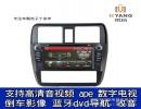 【车蓝牙】广汽吉奥星旺CL专用GPS导航车载DVD导航仪倒车蓝牙免提凯立德