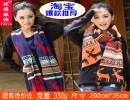 【小鹿】围巾女冬季学生百搭韩国版甜美围脖女士冬天针织毛线双面小鹿加厚