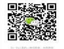 广州南沙港食品进口食品卫生证办理时间手续
