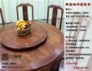 红森堂批发刺猬紫檀富贵牡丹圆餐桌红木餐厅家具国色天香餐台
