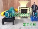 河北优质的型煤成型机报价15238388895