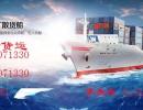 泰国海运双清包税到门国际专线,广州/深圳陆运到门