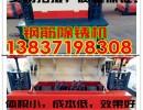 安徽亳州厂家直销钢筋调直除锈刷漆一体机