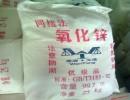 义乌市 回收处理  碱性玫瑰精18801214432