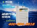 厂家直销商用不锈钢直饮水机工厂校园超滤温热立式1开2净化饮水