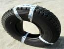 佳通轮胎 矿山轮胎 卡车轮胎 客车轮胎 载重轮胎