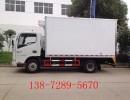 包头4米2国四箱式冷藏运输车价格,参数,配置