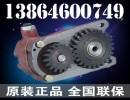 潍坊6113发动机带离合器总成报价