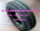 厂家直供4.00-8水曲花纹农用车轮胎 三轮车轮胎