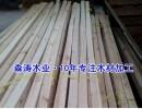 厂家直销原木各种集成材 直拼板 家具规格板材 支持批发定制