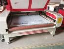 坐垫裁布机、针织布裁布机