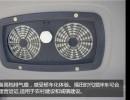 福田系列福田5方搅拌车价格,4方搅拌车