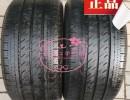 辛集二手轮胎205/65r15米其林韩泰万力玲珑八成新无修补