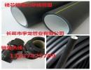 电力管厂家cpvc电力管pvc格栅管玻璃钢电力管硅芯管