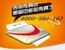 吉林网易邮箱,中国企业邮箱第一品牌,连续18年占有率第一
