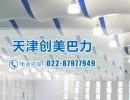 天津和平区卡布灯箱制作价格-创美巴力