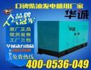 6105柴油机离合器总成厂家_6113柴油机离合器总成公司
