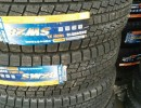 沈阳二手轮胎价格┯路晶┷沈阳二手轮胎出售价格◆物超所值
